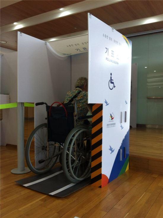 30일 서울시 영등포구 여의동 주민센터에 마련된 6ㆍ4 지방선거 사전투표소에 90대 고령의 유권자가 휠체어를 타고 기표소에서 투표하고 있다.