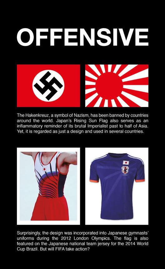▲NYT(뉴욕타임스)에 게재된 일본 일본 전범기 유니폼 반대 광고.(사진:뉴욕타임스 캡처)