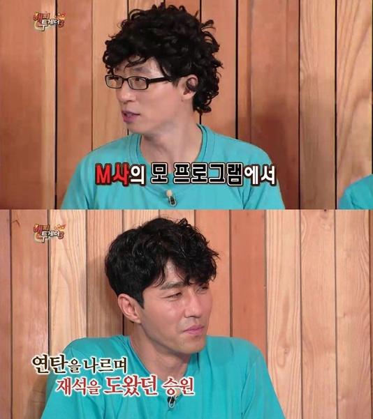 ▲유재석이 '무한도전'에서 차승원이 연탄을 나르며 도와준 것을 언급했다(사진:KBS2 '해피투게더3' 방송 캡처)