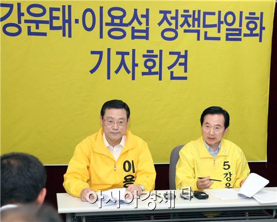 무소속 강운태 광주시장 후보와 이용섭 전 후보가  광주시의회 기자실에서 정책 단일화를 선언했다.