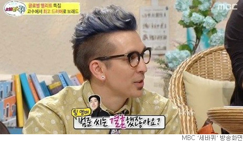 ▲브래드는 방송에 출연해 버스커버스커 멤버들의 근황을 알린 바 있다. (사진: MBC '세바퀴' 방송 캡처)