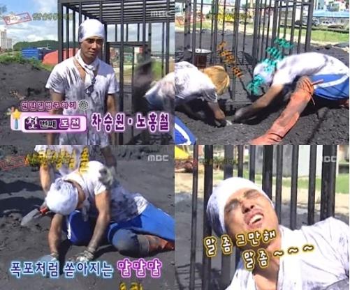 ▲9년전 차승원이 출연한 무한도전(사진:MBC 방송화면 캡처)