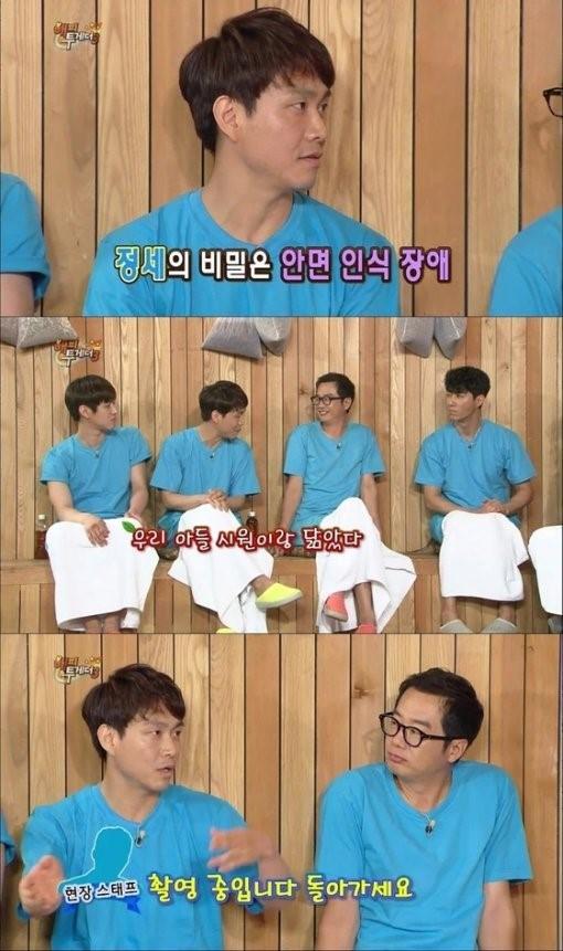 ▲오정세가 안면인식장애가 있다고 고백했다. (사진: KBS2 '해피투게더' 방송 캡처)