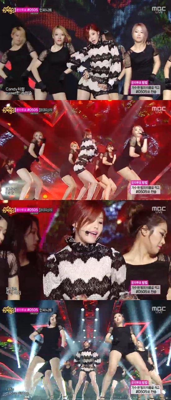 전효성 /MBC '음악중심' 방송 캡처