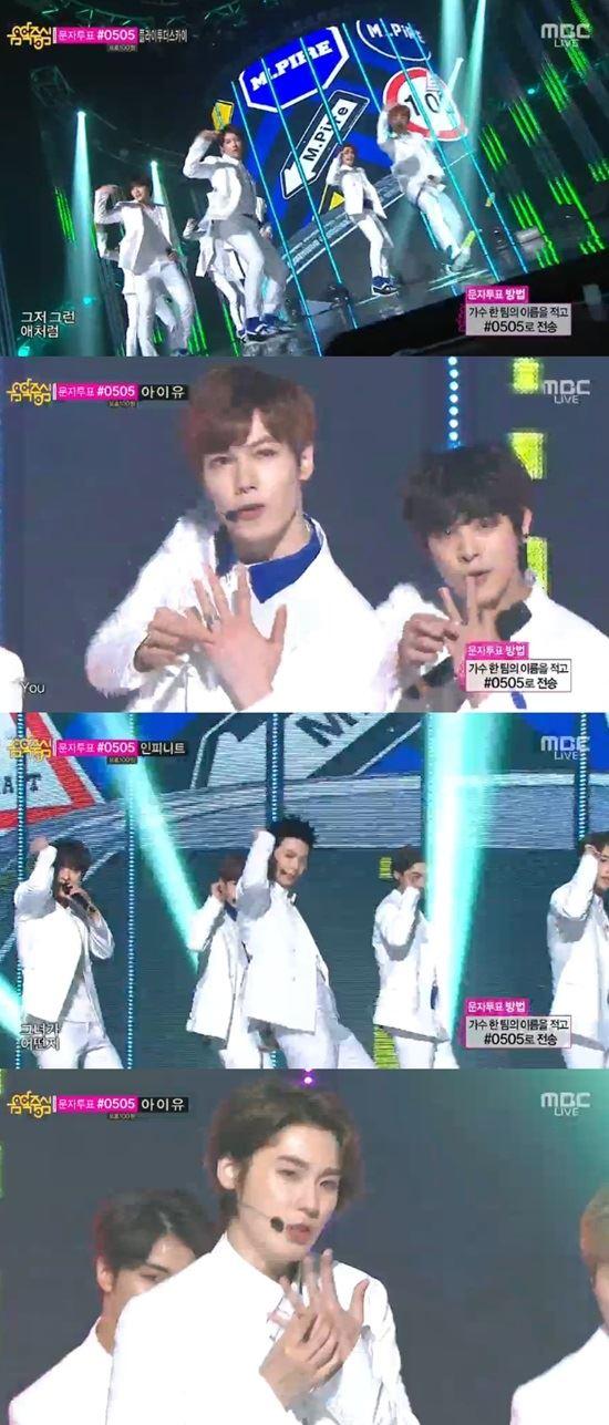 엠파이어 /MBC '음악중심' 방송 캡처