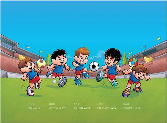 마우리시우의 한국 축구선수 캐리커쳐