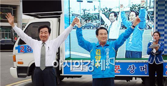 이낙연 전님도지사 후보와 김양수 장성군수 후보가 필승을 다짐하면서 주민들에게 지지를  호소하고있다.