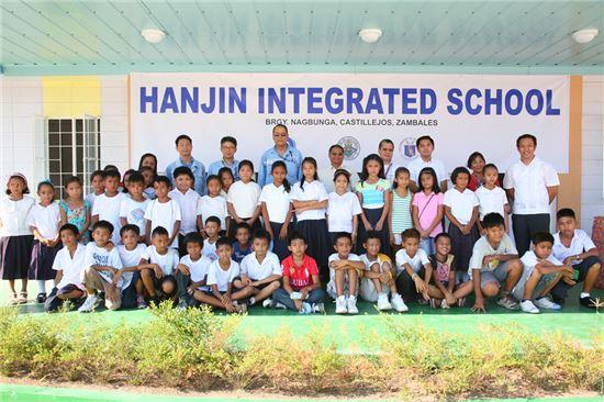 한진중공업 수빅조선소가 필리핀 카스틸레호스 지역에 건립해 기증한 '한진종합학교' 개교식에서 어린이들이 기념촬영을 하고 있다. 사진제공=한진중공업