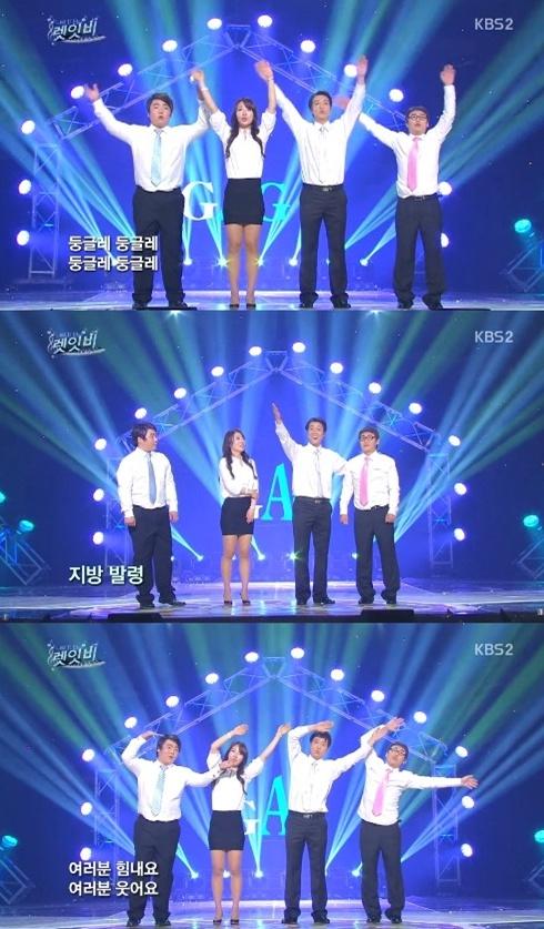 ▲개콘의 새 코너 렛잇비가 화제다.(사진:KBS2 '개그콘서트' 방송 캡처)