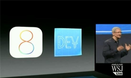 WWDC 2014 (WSJ Live 화면 캡처)