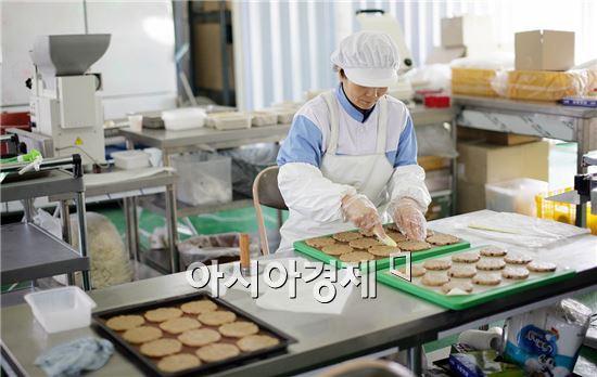 '산야초 발효식품가공사업'