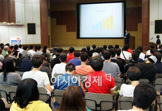 호남대학교는 이창섭 국민체육진흥공단 이사장을  초청해  특강을 실시했다.