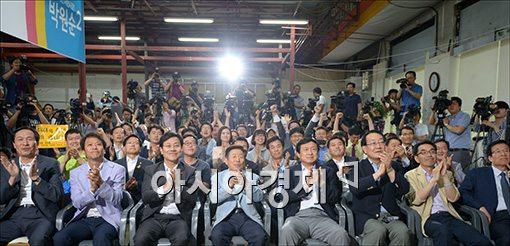 [포토]환호하는 박원순 후보 지지자들