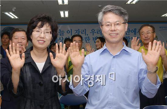 새정치민주연합 민형배(오른쪽) 광주 광산구청장 후보가 4일 실시된 제6회 전국동시지방선거에서 당선(재선)이 확실시 되자 부인과 함께 기뻐하고 있다. 사진제공 = 민형배 후보측