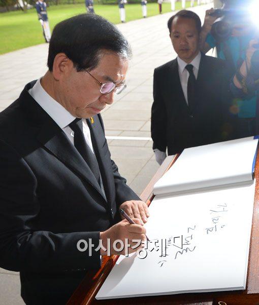 [포토]박원순, 그가 남긴 첫 마디는