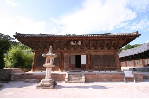보물 제1826호 '양산 통도사 영산전(梁山 通度寺 靈山殿)'