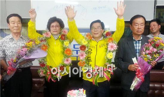 유두석 장성군수 후보가 6.4지방선거에서 민선 6기 장성군수에 당선된 후 부인과 지지자들과 함께 승리를 자축을 하고있다.