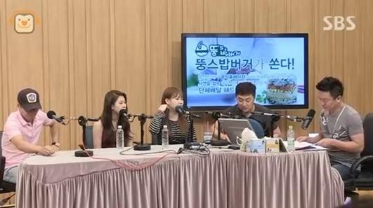 ▲김연우가 컬투쇼에 출연했다. (사진:SBS 파워FM 방송 캡처)