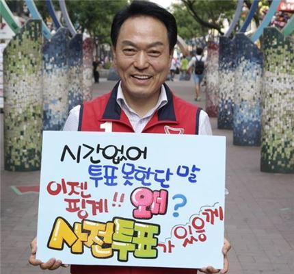 ▲새누리당 이필운 후보가 안양시장 재검표 끝에 당선(사진:이필운 공식 페이스북)