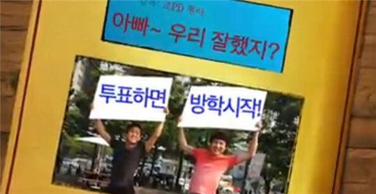 ▲조희연 서울시 교육감 당선(사진:아들 조성훈군 선거 홍보영상 캡처)