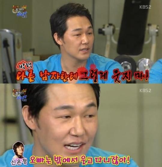 ▲박성웅이 아내 신은정에 대한 남다른 애정을 드러냈다. (사진: KBS2 해피투게더 캡처)