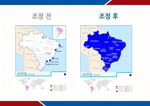 브라질 여행경보 조정 상황