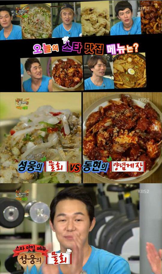 ▲박성웅 물회 야간매접 스타 맛집 등극. (사진: KBS2 해피투게더 캡처)