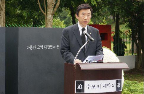 윤병세 외교부 장관