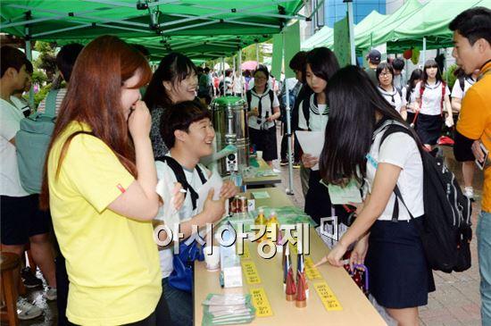 순천대학교가  지역 청소년 위해 첫 '학과 특성화 박람회' 를 개최했다.
