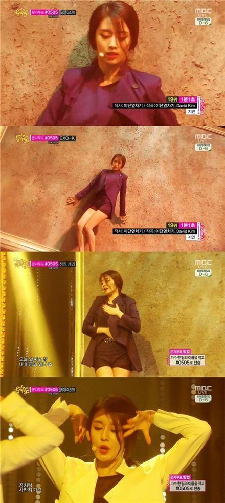 ▲지연(사진:MBC '쇼음악중심' 캡처)