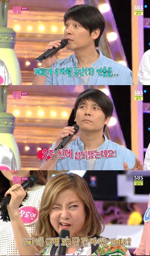 ▲임창정이 '도전천곡' 우승에 대한 의지를 보였다. (사진: SBS '도전천곡' 방송 캡처)