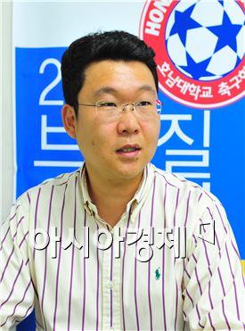 홍성진 호남대 축구학과 교수