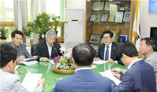 김기동 광진구청장 주재 국장단회의