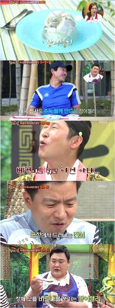 ▲장어젤리의 맛을 보고 괴로워하는 출연진들. (사진: KBS2 '밥상의 신' 방송 캡처)