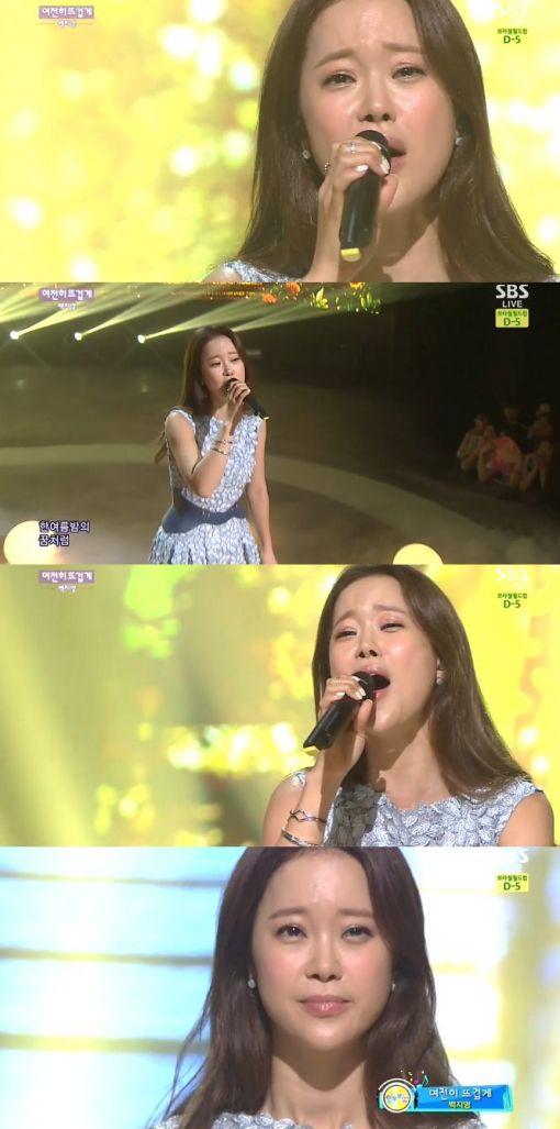 SBS '인기가요'에 출연한 가수 백지영