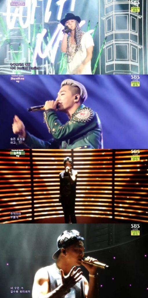 SBS '인기가요'에 출연한 가수 태양