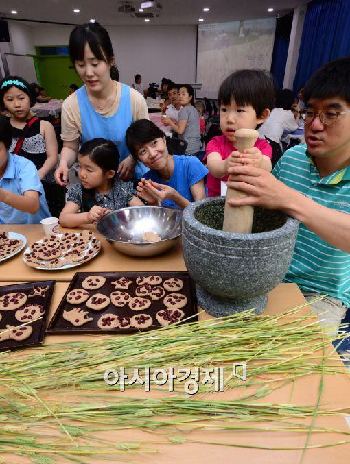 [포토]가족들과 함께 빚는 보리개떡