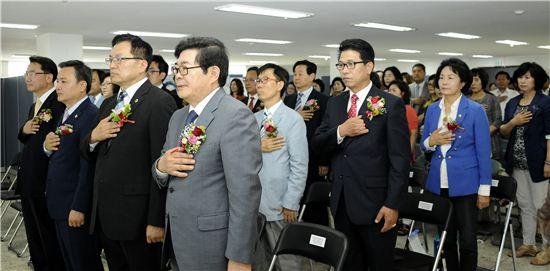 김기동 광진구청장 등 당선증 교부식