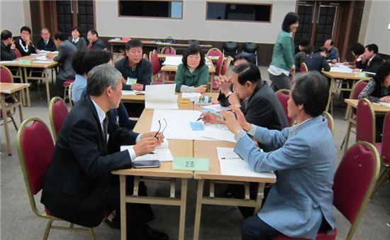 주민자치위원 리더십 교육