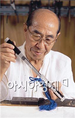 박용기 옹