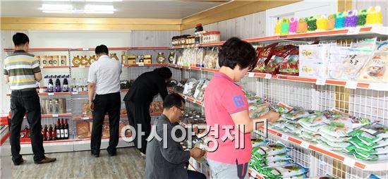 함평군이 엑스포공원 황소주차장 입구에 농특산물 상설 판매장을 개설했다.