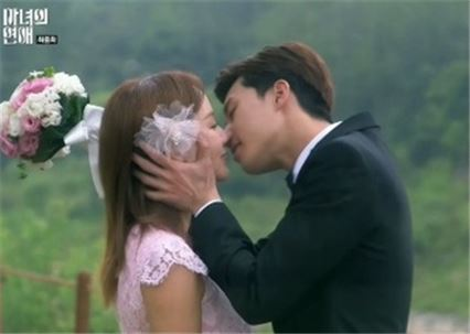 ▲엄정화 박서준(사진:tvN '마녀의 연애' 방송캡처)