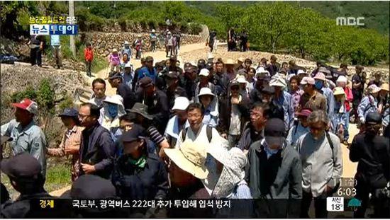 ▲밀양송전탑 농성장 강제 철거(사진:MBC뉴스 화면 캡처)