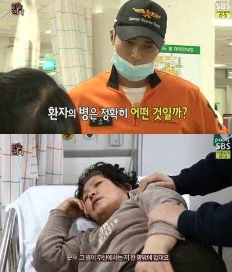 ▲비커스테프 뇌간염 환자 (사진:SBS '심장이 뛴다' 방송캡처)