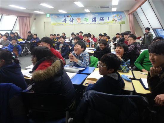 2014년 1월 대전 카이스트에서 열린 겨울방학 '과학영재캠프' 강의 모습