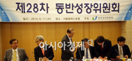 [포토]제28차 동반성장위원회 개최