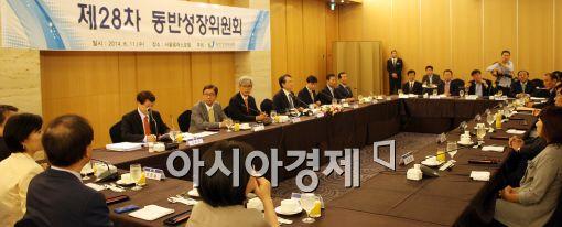 [포토]'제28차 동반성장위원회' 개최