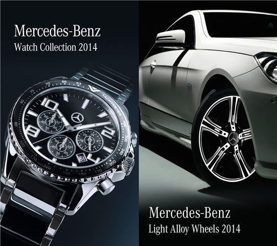 메르세데스-벤츠 콜렉션 시계 휠 앱 출시