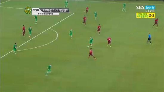 ▲포르투갈과 아일랜드 평가전. (사진:SBS sports 중계화면 캡처)
