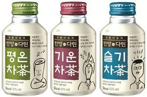 롯데칠성음료, 한방에다린' 3종